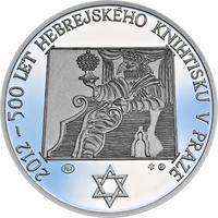 Hebrejský knihtisk v Praze - 500. výročí Ag Proof