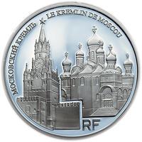 UNESCO Moskevský Kreml 10 Eur Francie 2009 Ag Proof