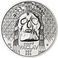 Relikvie Sv. Václava - vzor 2 - 1 Oz Ag b.k.