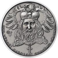 1100. výročí narození sv. Václava - stříbro 1 Oz patina