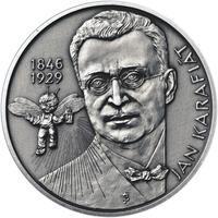 Jan Karafiát - Broučci - stříbro malá patina