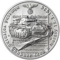 Vpád německých vojsk - 15. březen 1939 - 28 mm stříbro b.k.