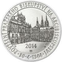 Povýšení pražského biskupství na arcibiskupství - 670 let - 1 Oz stříbro b.k.
