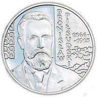 2008 Bronislaw Pilsudski Ag Proof