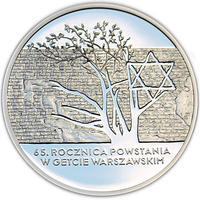 2008 65th Anniv. Warsaw Ghetto Uprising Ag Proof