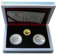 2009 World Expo 2010 Shanghai Au+Ag Proof Set