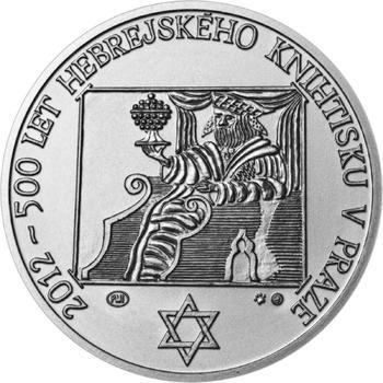 Hebrejský knihtisk v Praze - 500. výročí Ag b.k. - 1