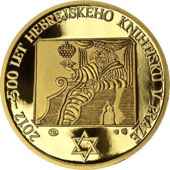 Hebrejský knihtisk v Praze - 500. výročí Au Proof - 1