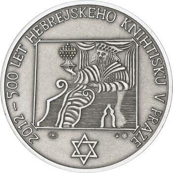 Hebrejský knihtisk v Praze - 500. výročí Ag patina - 1