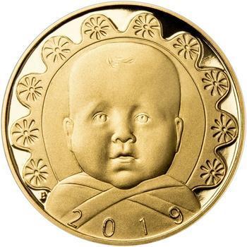 2019 - Dukát k narození dítěte - Miminko v peřince, 2019 - Dukát k narození dítěte - Miminko v peřince - 1