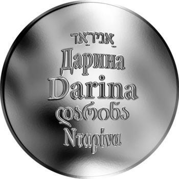 Česká jména - Darina - stříbrná medaile - 1