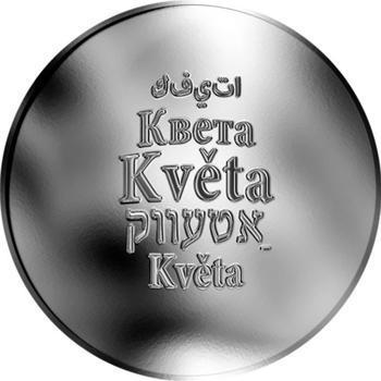 Česká jména - Květa - stříbrná medaile - 1