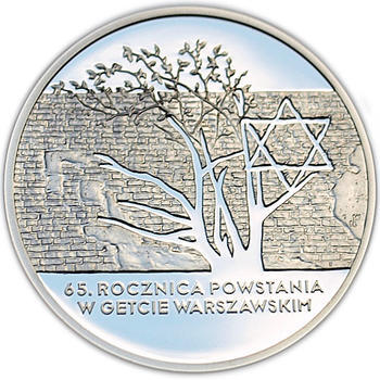 2008 65th Anniv. Warsaw Ghetto Uprising Ag Proof - 1