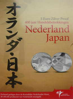 2009 400 Yrs Trade Relation Nederland Japan Ag Proof - 1