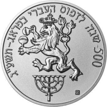 Hebrejský knihtisk v Praze - 500. výročí Ag b.k. - 2