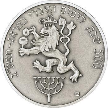 Hebrejský knihtisk v Praze - 500. výročí Ag patina - 2