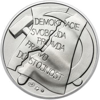 25. únor 1948 - 66. výročí od komunistického puče  - 1 Oz stříbro b.k. - 2