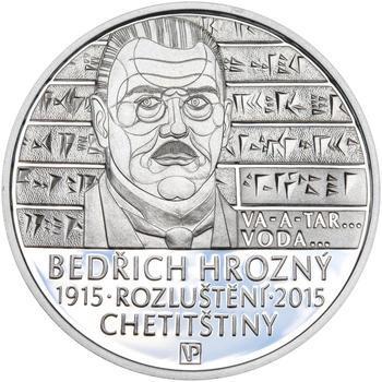 Mince ČNB - 2015 Proof - 200 Kč Bedřich Hrozný rozluštil chetitštinu - 2