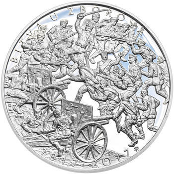 Mince ČNB - 2017 b.k. - 500 Kč Bitva u Zborova - 2