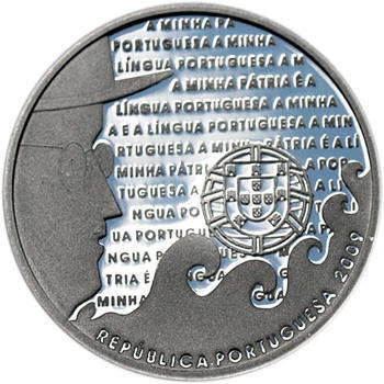 2009 Europa Star - Portuguese Language Ag Proof - 2
