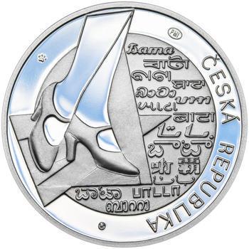 TOMÁŠ BAŤA ml. – návrhy mince 200 Kč - sada tří Ag medailí 34 mm Proof v etui - 3