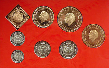 Mintset Netherlands Antile 4.46 NLG 2008 B.U. Cu/Ni - 3