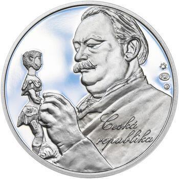 JIŘÍ TRNKA – návrhy mince 500 Kč - sada tří Ag medailí 34 mm Proof v etui - 4