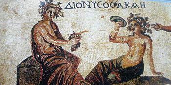 2009 Cyprus Mint Set Unc. - 4