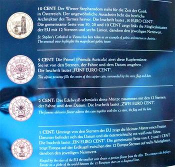 Oběhové mince 2007 Unc. Rakousko - 5
